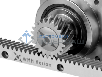 WMH HERION (Germany)